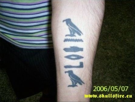 Text Tattoos  1