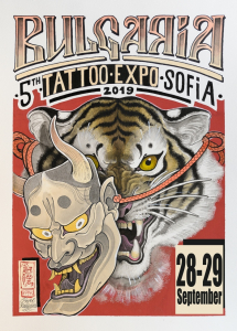 Bulgaria Tattoo Expo V 2019