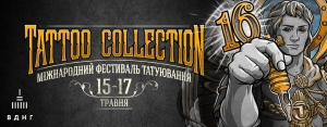 Tattoo Collection Kyiv 2020